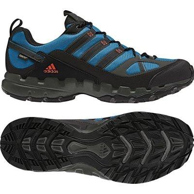 trekové boty - výhody : nepromokají, je vám v nich teplo, jsou ...