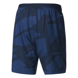 Šortky adidas Speedshort CC Two-in-One GFX BK6142, adidas
