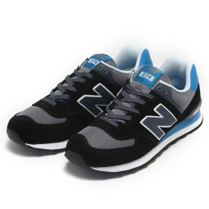 Boty New Balance ML574CPU, New Balance