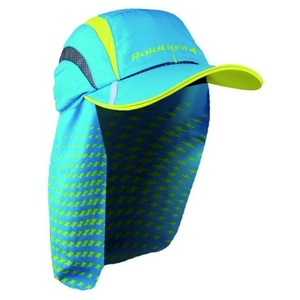 Běžecká kšiltovka Raidlight R-Light Cap Electric Blue/Yell, Raidlight